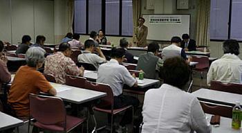 国保改善運動学習・交流集会(6月24日)