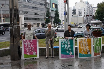 街頭宣伝(9月12日)