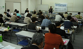 介護学習会(11月15日)
