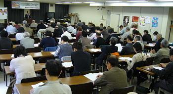 後期高齢者医療制度廃止集会(4月24日)