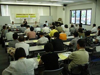 国保改善運動の学習と運動交流集会(6月5日)