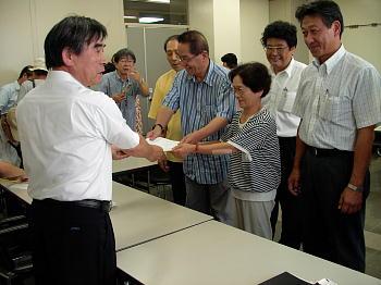 国保集団減免申請(7月28日)