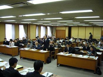 名古屋市との懇談(2008年12月12日)