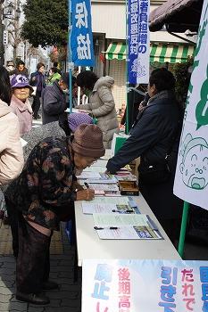 笠寺観音街頭宣伝(2009年1月26日)