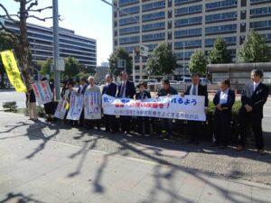 名古屋の国保と高齢者医療をよくする市民の会のマラソン宣伝