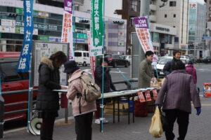 覚王山日泰寺での街頭宣伝(2013年2月21日)
