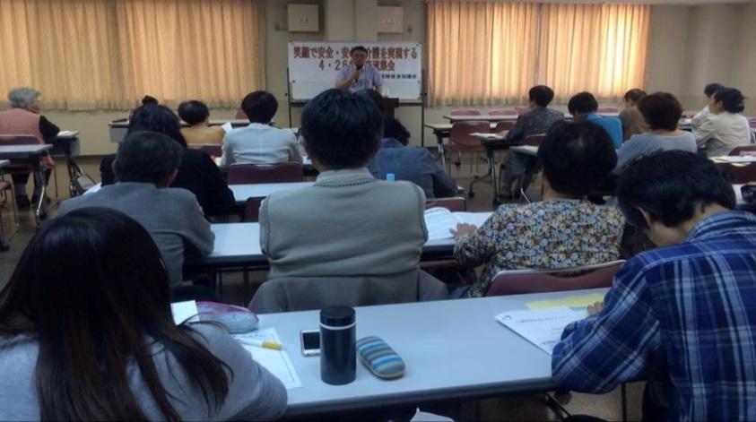 20140426学習会
