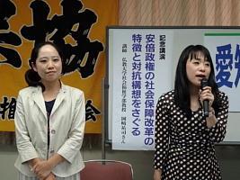 総会議長の西尾氏(右)と五島氏