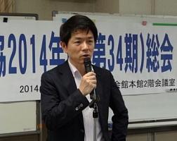 記念講演講師の岡崎祐司氏