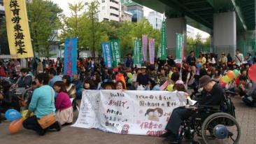 20141026愛知県民集会