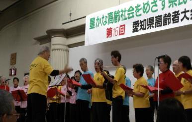 20141017愛知高齢者大会