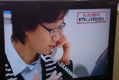 20141111電話相談1